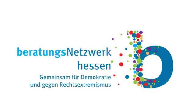 Das Bild zeigt das Logo des Beratungsnetzwerks Hessen.